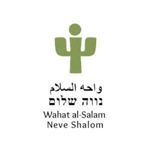 Wahat al-Salam–Neve Shalom through American Friends of Wahat al-Salam–Neve Shalom