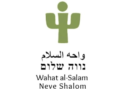 Wahat al-Salam–Neve Shalom through American Friends of Wahat al-Salam–Neve Shalom