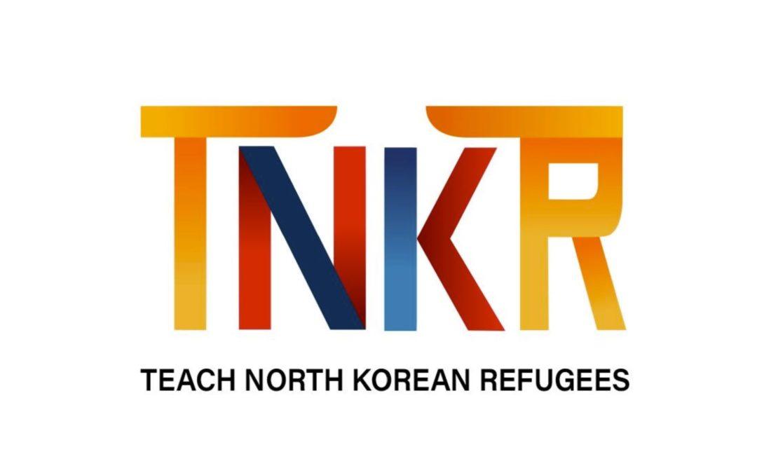 Teach North Korean Refugees