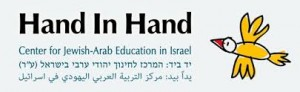 Hand in Hand logo Israel